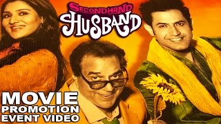 Second Hand Husband Movie Full Events Video   Gippy Grewal   Tina Ahuja   Kapil Sharma   Dharmpaji !