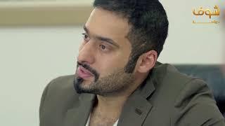مسلسل أوراق من الماضي الحلقة 5 الخامسة   HD - Awrak Men AlMadi Ep5