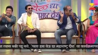 Chala Hawa Yeu Dya Maharashtra Daura   Episode 12   January 18, 2016   Full Episode   zeemarathi