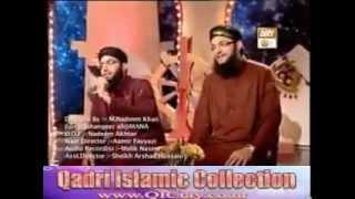 Tahir Qadri Punjabi Naat Album - Saada O Hi Rishta Huzoor De Naal