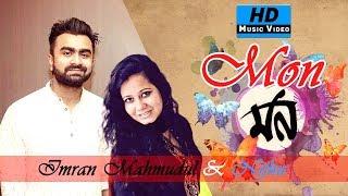Mon By Imran & Nijhu | HD Music Video | Arfin Rumey | Laser Vision