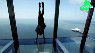 أخطر الشرفات الزجاجية في العالم..!!
