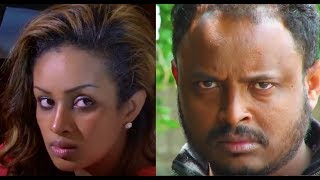 Yaye Yiferedew (Ethiopian film 2018)