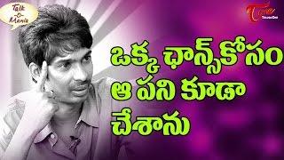 Dhanraj Interview   Sad Fact of Actor Dhanraj Life