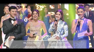 [FULL] Mr. and Ms. Chinatown Philippines 2017