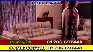 Bangla 3x