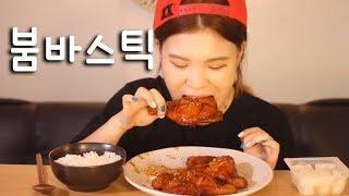 #189 떵순이의 붐바스틱 먹방~!! 리얼사운드  social eating Mukbang(Eating Show)