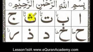Noorani Qaida    www.eQuranAcademy.com
