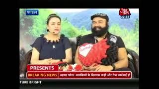 Vishesh: Honeypreet Rules Ambala Jail