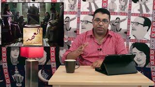 مسلسلات رمضان ٢٠١٥ | العهد | التقييم النهائي