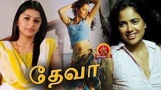 Bhomika Latest Tamil Full Movie - Latest Tamil Full Movies - Bhomika Chawla, Sameera Reddy