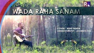 WADA RAHA SANAM | RISHI PANDA COVER