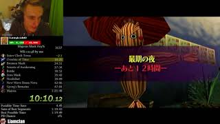 The Legend of Zelda: Majora's Mask Any% Speedrun WORLD RECORD (1:21:36)