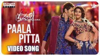 Paalapitta Video Song    Maharshi Video Songs    Mahesh Babu, Pooja Hegde    Vamshi Paidipally
