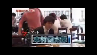 Top  Japanese Prank Compilation 2015 Part 2 - Japan Prank
