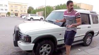 """مقطع كوميدي للممثل الوسيم """" حسين المهدي """" شاهد كيف يغسل سيارته"""