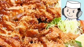 ビッグチキンカツ♪(Chicken katsu) ~我が家の満腹定食~
