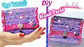 How to make a Hand Bag / Purse at Home | DIY Jute handbags | Artkala