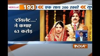 Superfast 200 | 16th August, 2017 - India TV