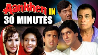 Aankhen in 30 Minutes | Govinda | Chunky Pandey |Hindi Comedy Movie