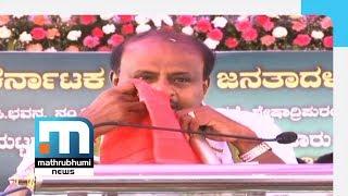 Karnataka Congress Divided Over Kumaraswamy