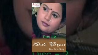 Garhwali Hit Film/Movie | Laad Pyar | Part 2 | Action/ Romance/ Comedy