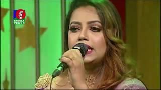 Holudiya Pakhi | Kona | Bangla New Song | BanglaVision | 2018 | HD