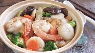 How to cook Zi Char Chinese Superior Seafood Pot   Yi Pin Guo 一品锅 (煮炒)