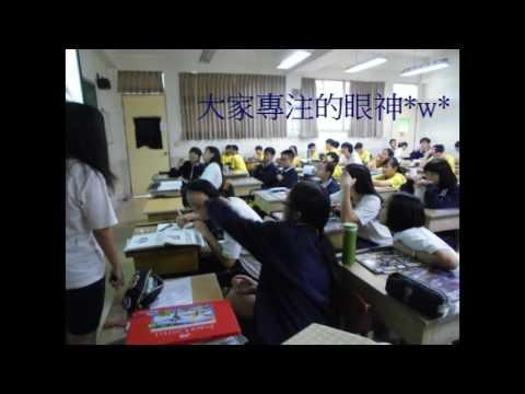 1042 文興高中社團成果 動漫社成果影片