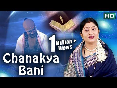 Xxx Mp4 Chanakya Bani I Namita Agrawal Sidharth TV 3gp Sex