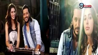 Banjo Movie - Official Trailer | Ritesh Deshmukh, Nargis Fakhri | Ravi Jadhav, Eros International