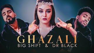 COVER - SAAD LAMJARRED- GHAZALI - BIG SHIFT & Dr Black VS ( مجموعة بانور لدقة المراكشية)