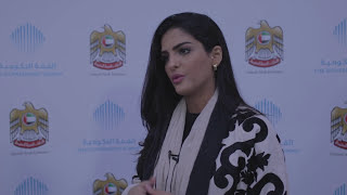 Interview with Princess Amira Al-Taweel