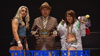 Io Shirai vs Toni Storm : Stardom Osaka 2016 - SWA Title Match | Highlights