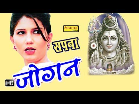 Xxx Mp4 Jogan Teri Nachai Nachu Su Sapna Chaudhary Raj Mawar Bhole Bhajan Haryanvi Kawad Song 3gp Sex