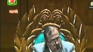 Bangladeshi SONGSOD (Ashim)