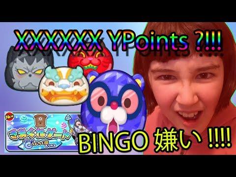Xxx Mp4 XXXXXX YPOINTS ON DETESTE LE BINGOKAI PUNI PUNI 162 3gp Sex