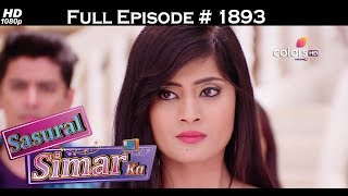 Sasural Simar Ka - 20th July 2017 - ससुराल सिमर का - Full Episode