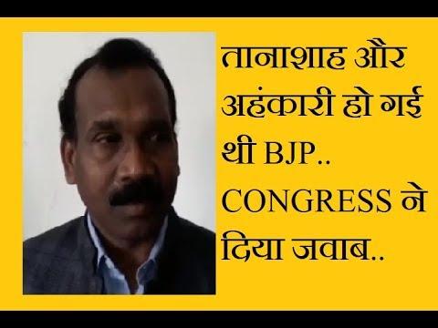 Xxx Mp4 JHARKAND के पूर्व CM बोले तानाशाह और अहंकारी हो गयी थी BJP Congress ने दिया करारा जवाब 3gp Sex