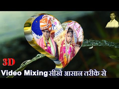 Xxx Mp4 Learn 3D Effect Wedding Video Editing In Pinnacle Studio Hd 3gp Sex