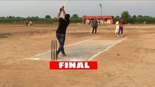 Final Tamour Mirza Sanam Iqbal Chota Fana Umer Cheema Waseem Lefti Khawar Gondal