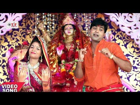 2017 का सबसे हिट गाना Kawan Maiya Gor Badi Lado Madhesiya Sheetal Ho Maiya Bhojpuri Video Song