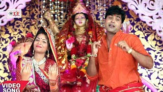 2017 का सबसे हिट गाना - Kawan Maiya Gor Badi - Lado Madhesiya -Sheetal Ho Maiya -Bhojpuri Video Song