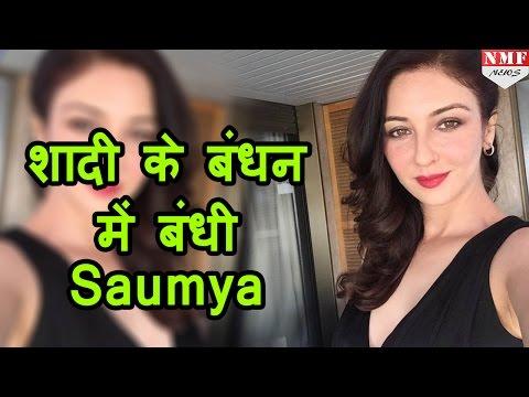 Xxx Mp4 Popular Show Bhabhi Ji Ghar Par Hai की Saumya Tandon ने कर ली शादी 3gp Sex