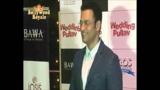Wedding Pullav Premiere Highlights
