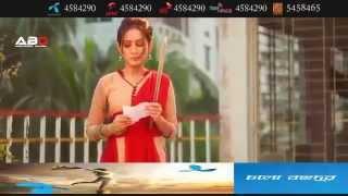 images চাই শুধু তোমাকে Chi Shudu Tomake Moshiur Buppy Nishe G Bangla Song Bangla HD Song