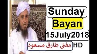Mufti Tariq Masood Latest Sunday Bayan [15 July, 2018]