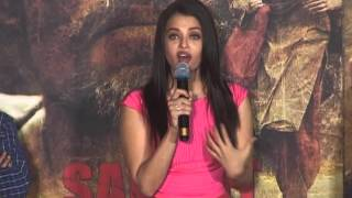 Sarabjit 2016   Aishwarya Rai Bachchan, Randeep Hooda   First Look  Real story  -1