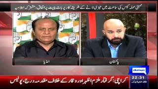 On The Front | Indian Panel Vs Pakistan Panel | 10 July 2015