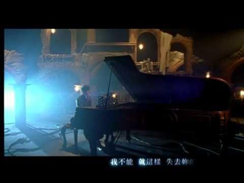 Xxx Mp4 周杰倫 Jay Chou【說了再見 Say Goodbye】Official MV 3gp Sex